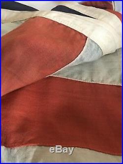 WW2 Era 48 Star Vintage Wool Tea Stained U. S. American Flag 5'x 6.5' Stitched